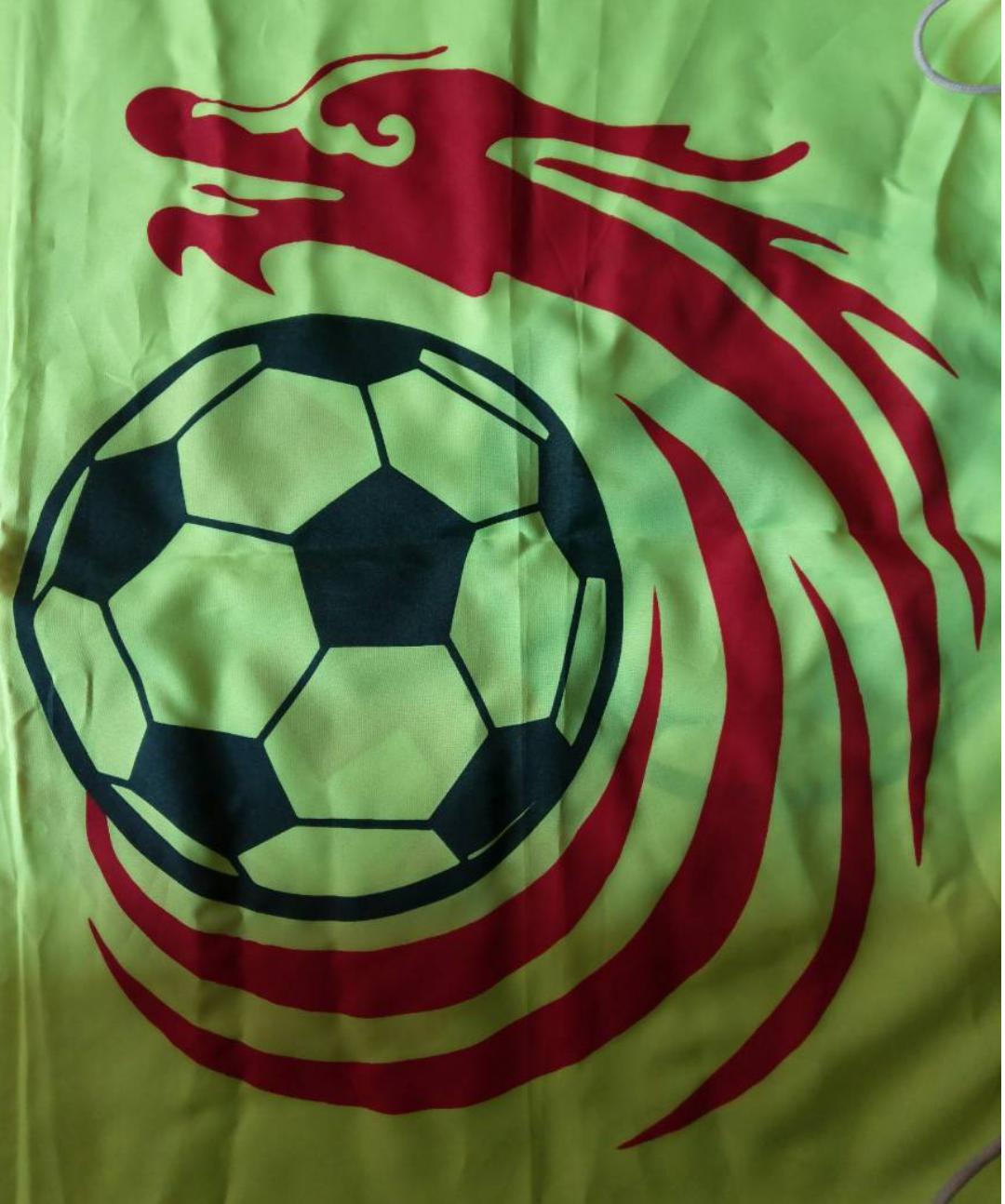 勇氣足球俱樂部