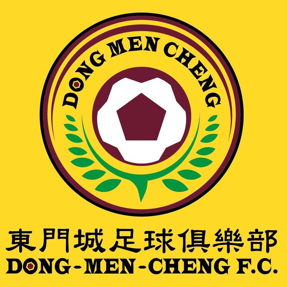 台南東門城足球俱樂部