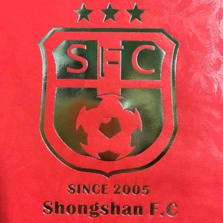 松山足球俱樂部