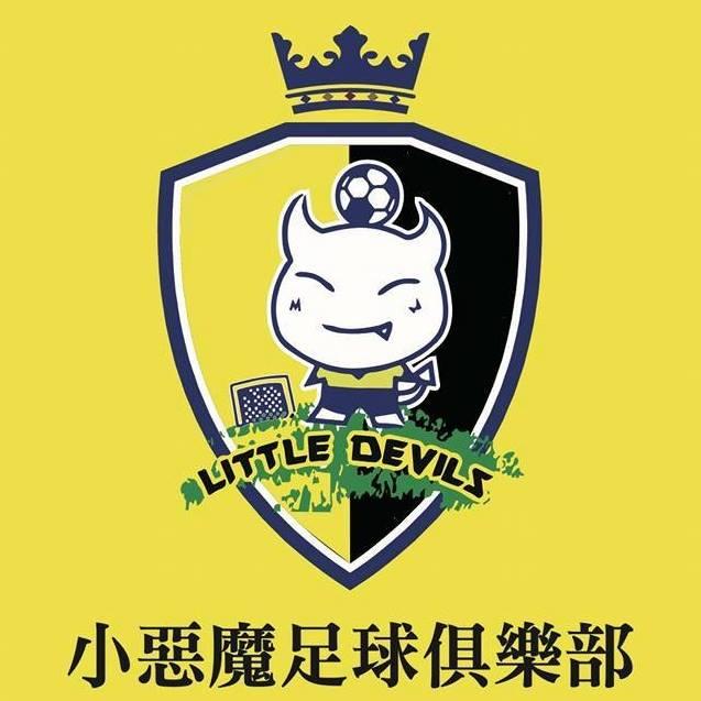 小惡魔足球俱樂部