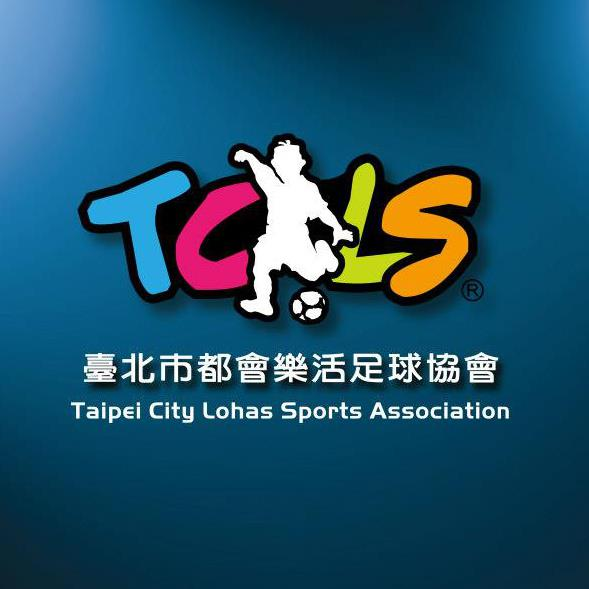 TCLS臺北市都會樂活足球協會