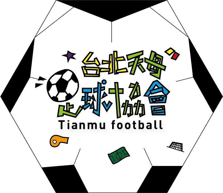 臺北市天母足球協會