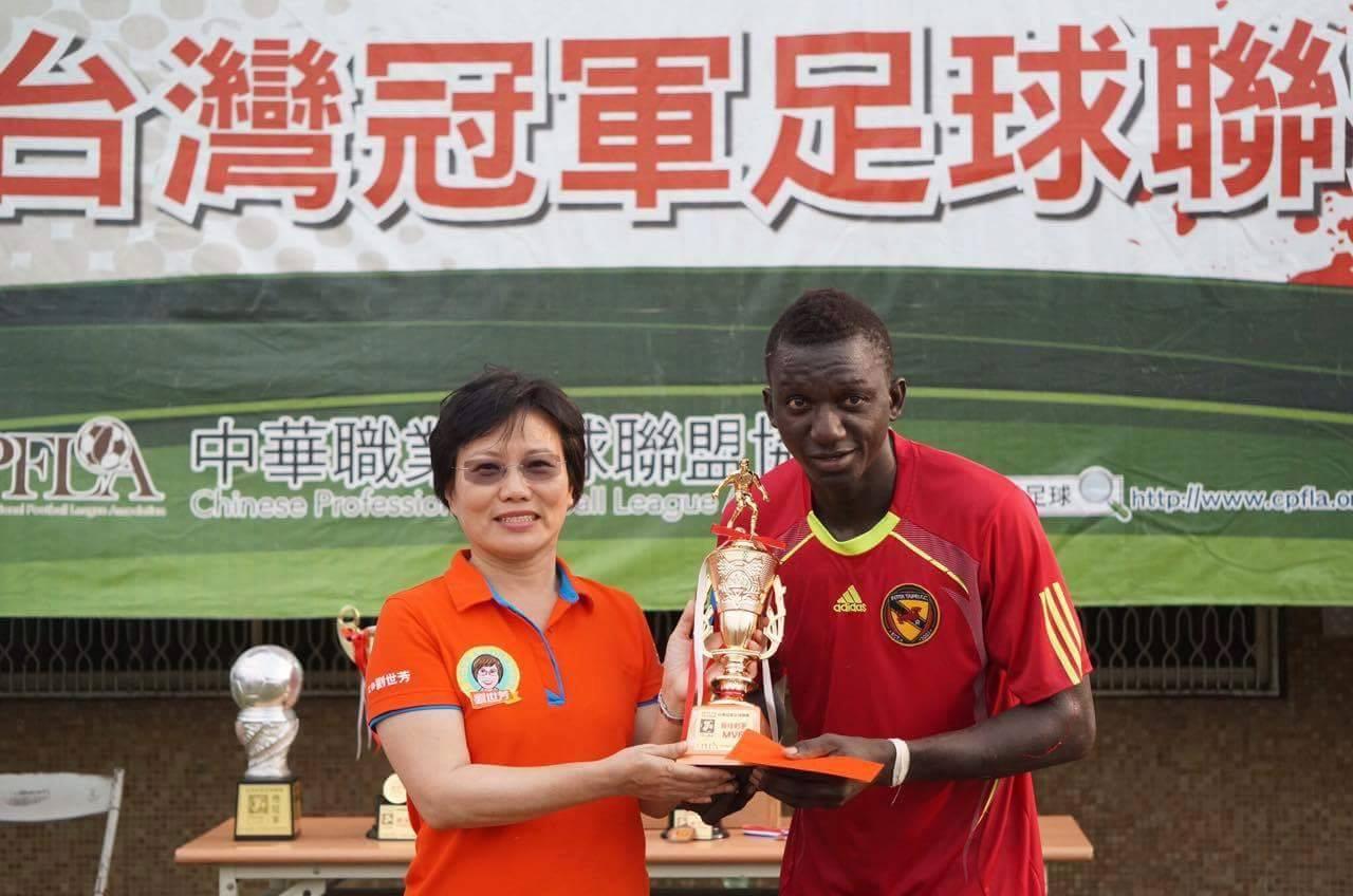台湾城市足球联赛_广西足球超级联赛_西班牙足球甲级联赛英文